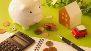 少額貯蓄非課税制度を利用し「個人向け社債」を購入してみた