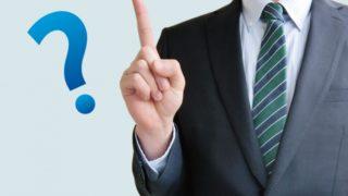 障害者手帳でNHK受信料は全額免除?それとも、支払は義務?