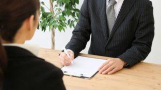障害者雇用は企業の義務。法定雇用率を守れない時の罰則とは。